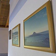 Отель Casa da Boa Vista комната для гостей фото 5
