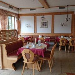 Отель Ferienzimmer im Oberharz питание