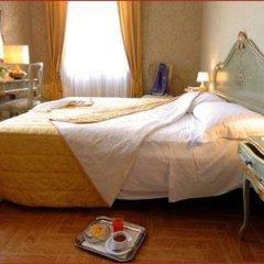 Hotel Canal & Walter 3* Стандартный номер с двуспальной кроватью фото 4