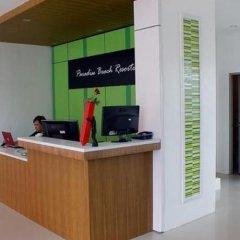 Отель Paradise Beach Resortel интерьер отеля