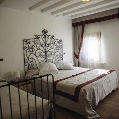 Отель Antigo Trovatore 3* Стандартный номер фото 3