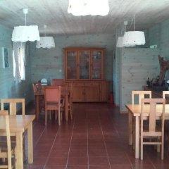Отель Casal do Vale da Palha питание