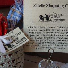 Отель Le Zitelle di Ron Италия, Вальдоббьадене - отзывы, цены и фото номеров - забронировать отель Le Zitelle di Ron онлайн гостиничный бар