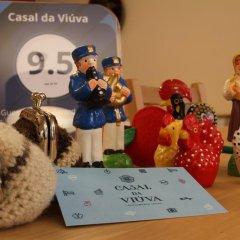 Отель Casal da Viúva Армамар детские мероприятия