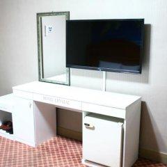 Отель Crystal Hotel Южная Корея, Тэгу - отзывы, цены и фото номеров - забронировать отель Crystal Hotel онлайн удобства в номере фото 2