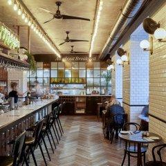 Отель Max Brown Kudamm гостиничный бар
