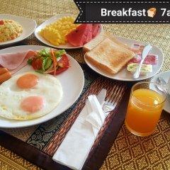 Отель BS Airport at Phuket Таиланд, Пхукет - отзывы, цены и фото номеров - забронировать отель BS Airport at Phuket онлайн в номере