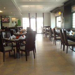 The Hans Hotel New Delhi питание фото 3