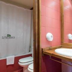 Отель Aparthotel La Vall Blanca 2* Апартаменты разные типы кроватей