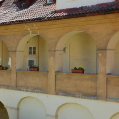 Апартаменты Apartment In Prague Прага фото 2