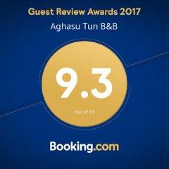 Отель Aghasu Tun B&B Стандартный номер разные типы кроватей фото 19