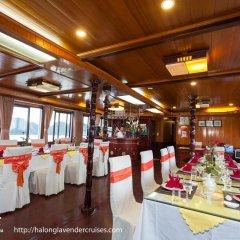 Отель Halong Lavender Cruises 3* Номер Делюкс с различными типами кроватей фото 4
