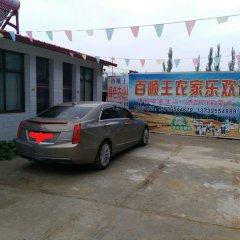 Отель Bai Shun Wang Farmstay парковка