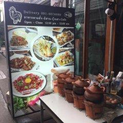 Отель Netprasom Residence Таиланд, Бангкок - отзывы, цены и фото номеров - забронировать отель Netprasom Residence онлайн питание фото 2