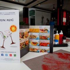 Отель Hallo Patong Dormtel And Restaurant Патонг питание