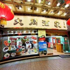 Отель Nanfang Dasha Hotel Китай, Гуанчжоу - 1 отзыв об отеле, цены и фото номеров - забронировать отель Nanfang Dasha Hotel онлайн питание