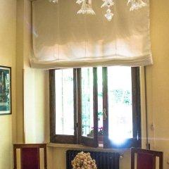 Hotel MariaLetizia Фьюджи гостиничный бар