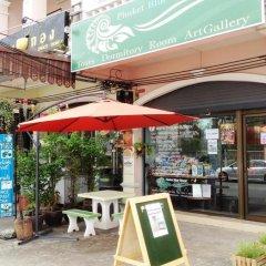 Phuket Blue Hostel Пхукет бассейн