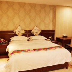 Fuyong Yulong Hotel 4* Номер Делюкс с различными типами кроватей