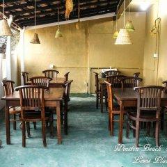 Отель Winston Beach Guest House Шри-Ланка, Негомбо - отзывы, цены и фото номеров - забронировать отель Winston Beach Guest House онлайн питание