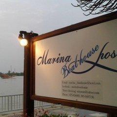 Отель Marina Boat House 2* Кровать в женском общем номере с двухъярусной кроватью фото 25