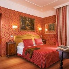 Hotel Morgana 4* Номер Комфорт