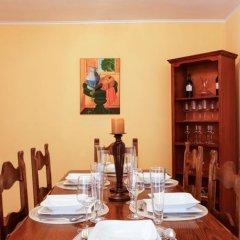 Апартаменты Serena Suites Serviced Apartments Зальцбург питание фото 2