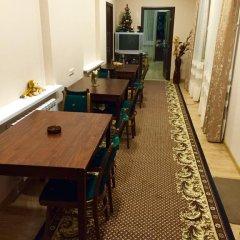 Отель Guest House Arsan питание