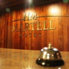 Hotel Martell Сан-Педро-Сула гостиничный бар