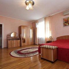Мини-отель Домашний Очаг Стандартный номер разные типы кроватей фото 15