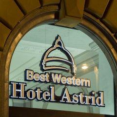 Best Western Hotel Astrid 3* Стандартный номер с различными типами кроватей фото 2