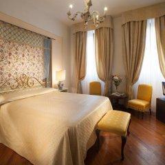 Hotel Tornabuoni Beacci 4* Улучшенный номер с различными типами кроватей фото 3