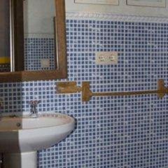 Отель Molino El Vinculo ванная фото 2
