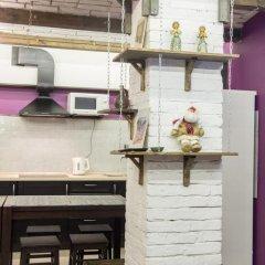 Hostel Kvartira 22 Харьков в номере фото 2