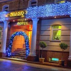 Sharq Hotel развлечения