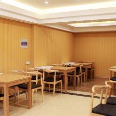 GreenTree Inn JiangXi JiuJiang Railway Station Business Hotel питание фото 3