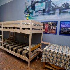 Хостел Камелия Кровать в общем номере двухъярусные кровати фото 2