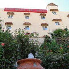 Отель Amra Palace International Иордания, Вади-Муса - отзывы, цены и фото номеров - забронировать отель Amra Palace International онлайн