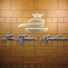 Отель The Elysium Residence Таиланд, Бухта Чалонг - отзывы, цены и фото номеров - забронировать отель The Elysium Residence онлайн городской автобус