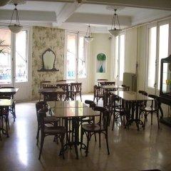 Hotel Lloret Ramblas гостиничный бар