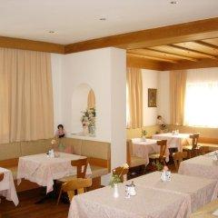 Отель Garni Kofler Тироло помещение для мероприятий