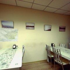 Отель Hostel Nomad Кыргызстан, Бишкек - отзывы, цены и фото номеров - забронировать отель Hostel Nomad онлайн питание