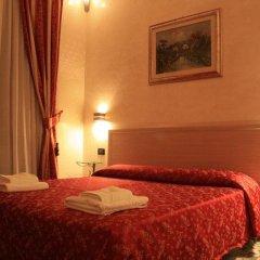 Hotel Campidoglio 3* Стандартный номер с двуспальной кроватью фото 9