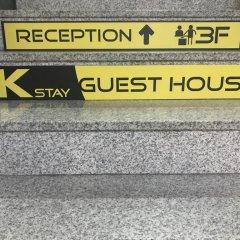 Отель 24 Guesthouse Myeongdong Center