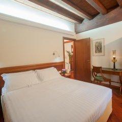 Hotel Flora 4* Стандартный номер с различными типами кроватей фото 2