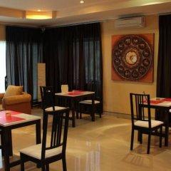Отель ROMANASIA гостиничный бар