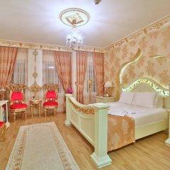 Отель White House Istanbul спа