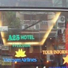 Отель A25 Hang Thiec Ханой городской автобус