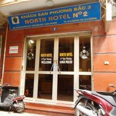 Отель North Hostel N.2 Вьетнам, Ханой - отзывы, цены и фото номеров - забронировать отель North Hostel N.2 онлайн фитнесс-зал
