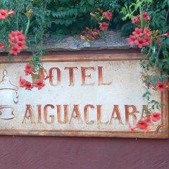 Hotel Aiguaclara интерьер отеля